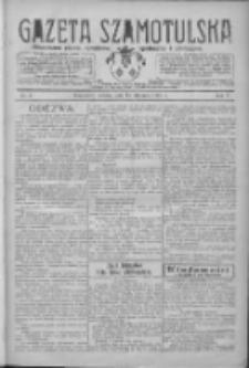 Gazeta Szamotulska: niezależne pismo narodowe, społeczne i polityczne 1928.01.14 R.7 Nr5