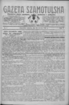 Gazeta Szamotulska: niezależne pismo narodowe, społeczne i polityczne 1928.01.19 R.7 Nr7