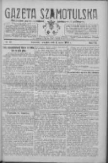 Gazeta Szamotulska: niezależne pismo narodowe, społeczne i polityczne 1928.03.01 R.7 Nr25
