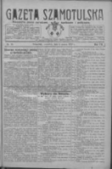 Gazeta Szamotulska: niezależne pismo narodowe, społeczne i polityczne 1928.03.08 R.7 Nr28