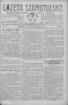 Gazeta Szamotulska: niezależne pismo narodowe, społeczne i polityczne 1928.04.05 R.7 Nr40
