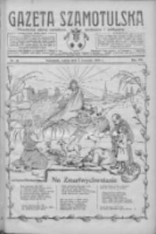 Gazeta Szamotulska: niezależne pismo narodowe, społeczne i polityczne 1928.04.07 R.7 Nr41