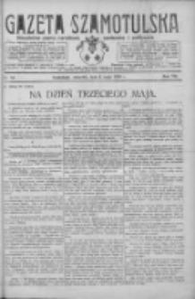 Gazeta Szamotulska: niezależne pismo narodowe, społeczne i polityczne 1928.05.03 R.7 Nr51
