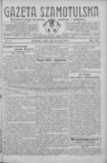 Gazeta Szamotulska: niezależne pismo narodowe, społeczne i polityczne 1928.05.12 R.7 Nr55
