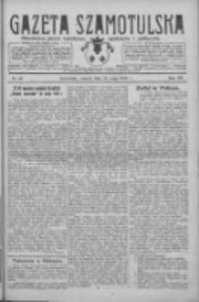 Gazeta Szamotulska: niezależne pismo narodowe, społeczne i polityczne 1928.05.15 R.7 Nr56