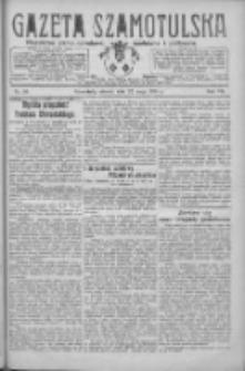 Gazeta Szamotulska: niezależne pismo narodowe, społeczne i polityczne 1928.05.22 R.7 Nr59