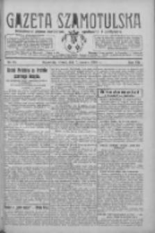 Gazeta Szamotulska: niezależne pismo narodowe, społeczne i polityczne 1928.06.05 R.7 Nr64