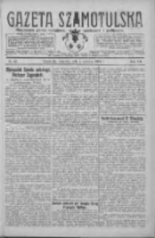 Gazeta Szamotulska: niezależne pismo narodowe, społeczne i polityczne 1928.06.07 R.7 Nr65