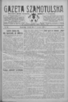 Gazeta Szamotulska: niezależne pismo narodowe, społeczne i polityczne 1928.06.12 R.7 Nr67