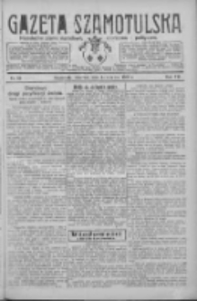 Gazeta Szamotulska: niezależne pismo narodowe, społeczne i polityczne 1928.06.14 R.7 Nr69