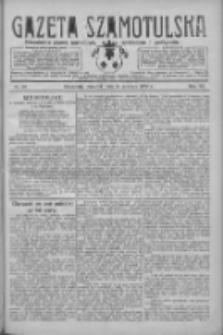 Gazeta Szamotulska: niezależne pismo narodowe, społeczne i polityczne 1928.06.21 R.7 Nr72