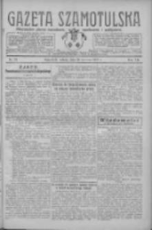 Gazeta Szamotulska: niezależne pismo narodowe, społeczne i polityczne 1928.06.23 R.7 Nr73