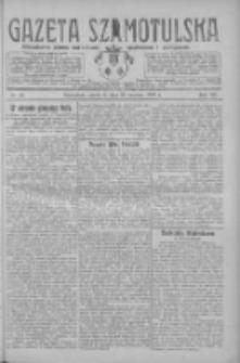 Gazeta Szamotulska: niezależne pismo narodowe, społeczne i polityczne 1928.06.28 R.7 Nr75