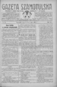 Gazeta Szamotulska: niezależne pismo narodowe, społeczne i polityczne 1928.07.05 R.7 Nr78