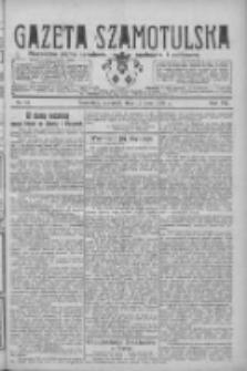 Gazeta Szamotulska: niezależne pismo narodowe, społeczne i polityczne 1928.07.12 R.7 Nr81