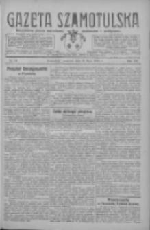 Gazeta Szamotulska: niezależne pismo narodowe, społeczne i polityczne 1928.07.19 R.7 Nr84