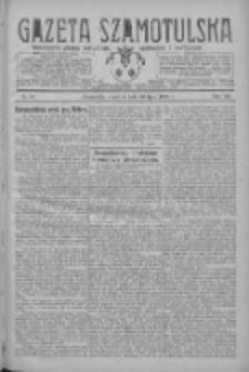 Gazeta Szamotulska: niezależne pismo narodowe, społeczne i polityczne 1928.07.26 R.7 Nr87