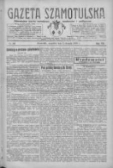 Gazeta Szamotulska: niezależne pismo narodowe, społeczne i polityczne 1928.08.02 R.7 Nr90