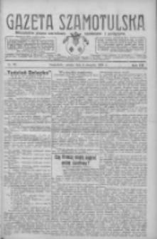 Gazeta Szamotulska: niezależne pismo narodowe, społeczne i polityczne 1928.08.04 R.7 Nr91