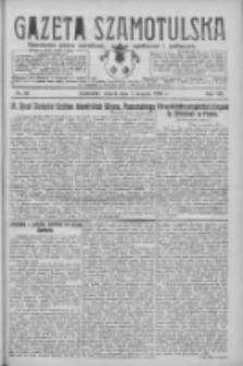 Gazeta Szamotulska: niezależne pismo narodowe, społeczne i polityczne 1928.08.07 R.7 Nr92