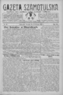 Gazeta Szamotulska: niezależne pismo narodowe, społeczne i polityczne 1928.08.09 R.7 Nr93