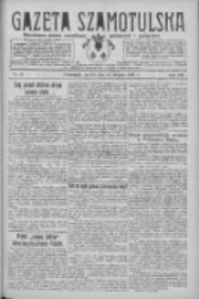 Gazeta Szamotulska: niezależne pismo narodowe, społeczne i polityczne 1928.08.14 R.7 Nr95