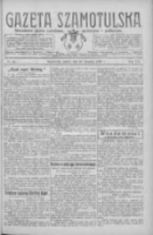 Gazeta Szamotulska: niezależne pismo narodowe, społeczne i polityczne 1928.08.18 R.7 Nr96