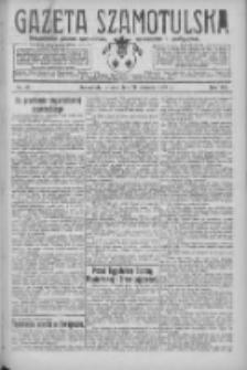 Gazeta Szamotulska: niezależne pismo narodowe, społeczne i polityczne 1928.08.21 R.7 Nr97