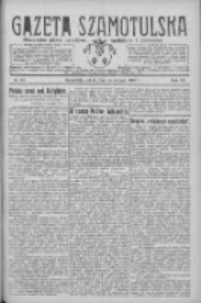 Gazeta Szamotulska: niezależne pismo narodowe, społeczne i polityczne 1928.08.25 R.7 Nr99