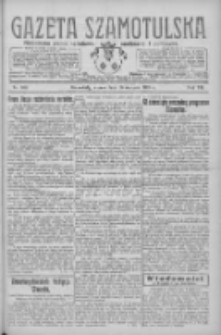 Gazeta Szamotulska: niezależne pismo narodowe, społeczne i polityczne 1928.08.28 R.7 Nr100