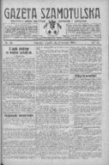 Gazeta Szamotulska: niezależne pismo narodowe, społeczne i polityczne 1928.09.06 R.7 Nr104