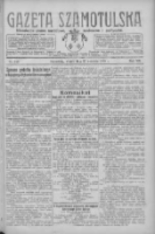 Gazeta Szamotulska: niezależne pismo narodowe, społeczne i polityczne 1928.09.25 R.7 Nr112