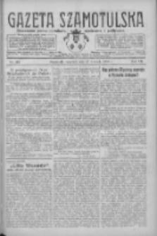 Gazeta Szamotulska: niezależne pismo narodowe, społeczne i polityczne 1928.09.27 R.7 Nr113