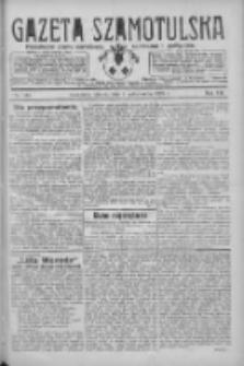 Gazeta Szamotulska: niezależne pismo narodowe, społeczne i polityczne 1928.10.02 R.7 Nr115