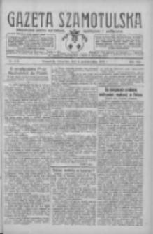 Gazeta Szamotulska: niezależne pismo narodowe, społeczne i polityczne 1928.10.04 R.7 Nr116