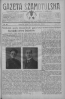 Gazeta Szamotulska: niezależne pismo narodowe, społeczne i polityczne 1928.10.06 R.7 Nr117