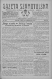 Gazeta Szamotulska: niezależne pismo narodowe, społeczne i polityczne 1928.10.09 R.7 Nr118