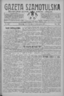 Gazeta Szamotulska: niezależne pismo narodowe, społeczne i polityczne 1928.10.11 R.7 Nr119