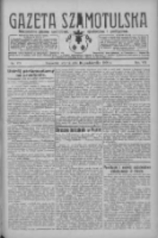 Gazeta Szamotulska: niezależne pismo narodowe, społeczne i polityczne 1928.10.16 R.7 Nr121