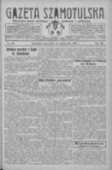 Gazeta Szamotulska: niezależne pismo narodowe, społeczne i polityczne 1928.10.20 R.7 Nr123