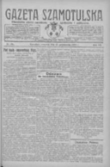 Gazeta Szamotulska: niezależne pismo narodowe, społeczne i polityczne 1928.10.25 R.7 Nr125