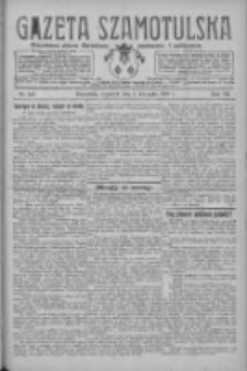 Gazeta Szamotulska: niezależne pismo narodowe, społeczne i polityczne 1928.11.01 R.7 Nr128