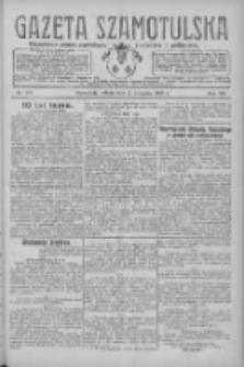 Gazeta Szamotulska: niezależne pismo narodowe, społeczne i polityczne 1928.11.03 R.7 Nr129
