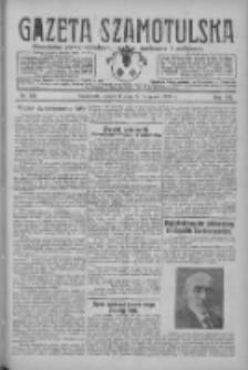 Gazeta Szamotulska: niezależne pismo narodowe, społeczne i polityczne 1928.11.08 R.7 Nr131