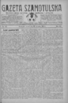 Gazeta Szamotulska: niezależne pismo narodowe, społeczne i polityczne 1928.11.13 R.7 Nr133