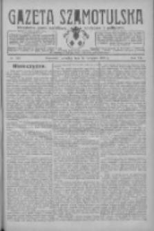 Gazeta Szamotulska: niezależne pismo narodowe, społeczne i polityczne 1928.11.15 R.7 Nr134