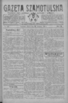 Gazeta Szamotulska: niezależne pismo narodowe, społeczne i polityczne 1928.11.27 R.7 Nr139