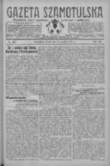 Gazeta Szamotulska: niezależne pismo narodowe, społeczne i polityczne 1928.12.04 R.7 Nr142