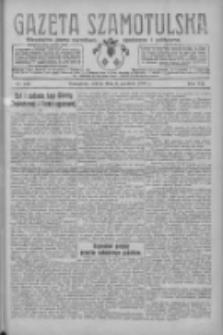 Gazeta Szamotulska: niezależne pismo narodowe, społeczne i polityczne 1928.12.08 R.7 Nr144