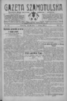 Gazeta Szamotulska: niezależne pismo narodowe, społeczne i polityczne 1928.12.13 R.7 Nr146